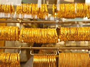 Altın analiz