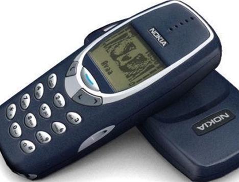 Nokia 'nun yeni görüntüsü sızdı