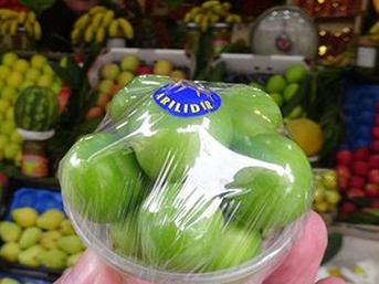 İlk hasat can erik İstanbul'a geldi, kilosu 583 lira
