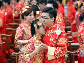 Çin'de yeni sistem devreye giriyor: Sosyal skor