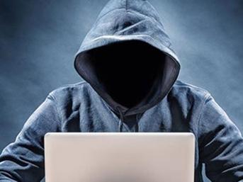 'e-Devlet sisteminde hacker alarmı'
