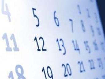 Çalışanlar 2018'de 116 gün tatil yapacak