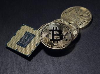 Bitcoin nedir? Ne kadar güvenmeli?