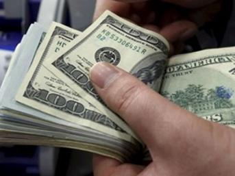 Dolar ne kadar oldu? (07.12.2017)
