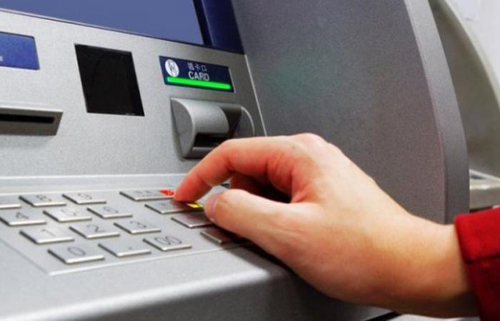 Ortak ATM'lerde 100 liraya kadar 2.3 lira alınabilecek