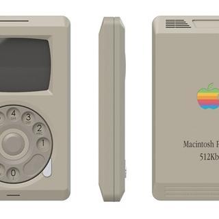 iPhone 30 yıl önce çıksaydı neye benzerdi?