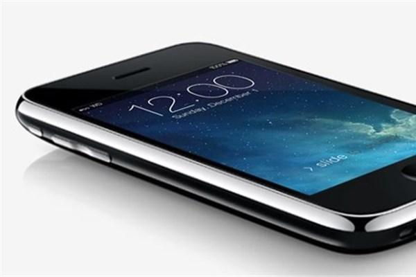 WHITEDOOR 7 ДЛЯ IPHONE 3GS СКАЧАТЬ БЕСПЛАТНО