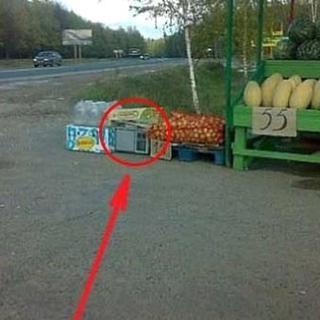 Şaşırtan radar taktikleri