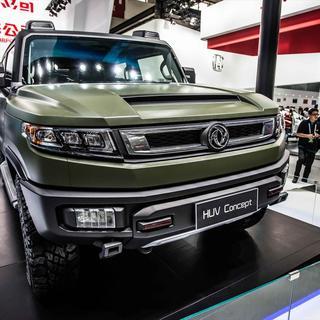 Pekin Uluslararası Otomobil Fuarı