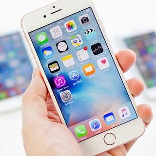 Yeni iPhone'un ön sipariş tarihi sızdı