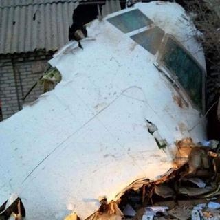 Düşen Türk kargo uçağından ilk görüntüler