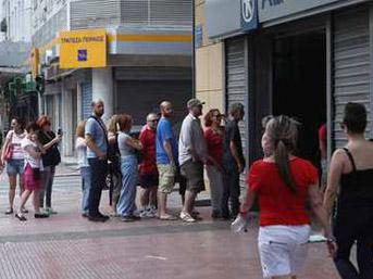 Yunanistan'da bugün bankalar açılmayacak
