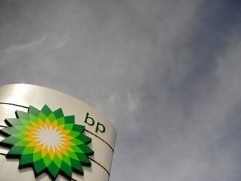 BP, Türkiye'den çekilmeyecek