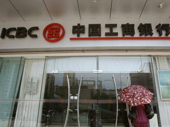 Türkiye'deki ilk Çinli banka oldu