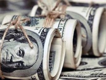 Paranızı nasıl büyütebilirsiniz?