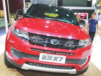 Efsaneler Çin Uluslararası Otomobil Fuarı'nda
