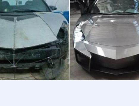 Mitsubishi modeli Lamborghini'ye dönüştürdü