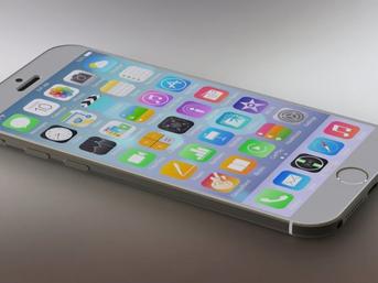 Yeni iPhone o tarihte geliyor!