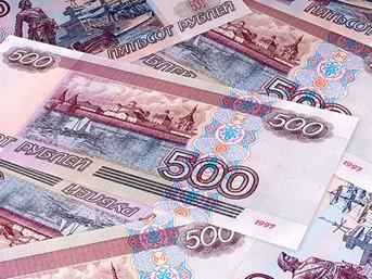 Rus bankası kredi başvurularını durdurdu