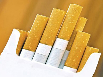 Sigarada yeni yasaklar