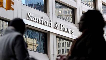 Kredi derecelendirme kuruluşu Standard & Poor's (S&P) Türkiye'nin kredi notuyla ilgili açıklamasını yaptı.