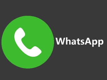 WhatsApp'tan yeni rekor