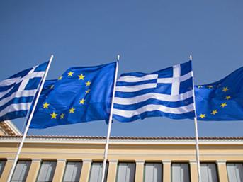 'Yunanistan iflas etti'