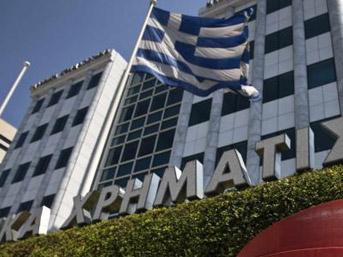 Yunanistan'da dev çöküş