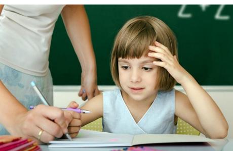 Erken din dersinin ilkokul çocuklarına etkileri