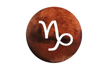 Mars Oğlak burcunda