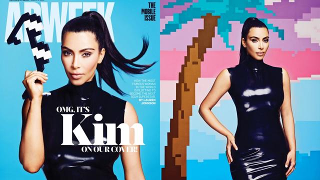 Kim Kardashian Adweek'e poz verdi