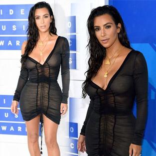 Kim Kardashian seksi kıyafetiyle sınırları zorladı