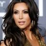 'Kim Kardashian'la kuzeniz'