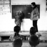 İşte Şener Şen'in öğretmenlik yılları