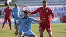 Boluspor 1 - 0 Adana Demirspor