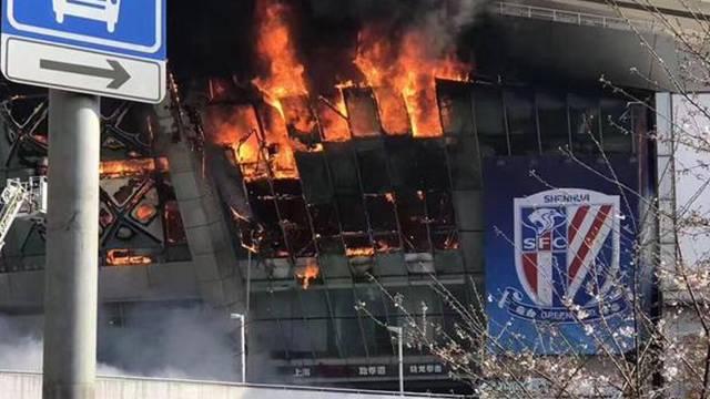 Şanghay Shenhua'nın stadında korkutan yangın