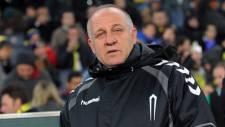 Kayserispor Mesut Bakkal'la resmen anlaştı
