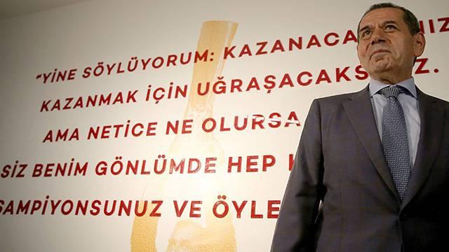 Dursun Özbek Kulüpler Birliği başkanlığına aday oldu