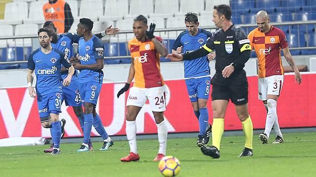 Kasımpaşa 2-1 Galatasaray (22. hafta puan durumu)