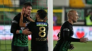 Akhisarspor 3 - 0 Konyaspor (Maç özeti)